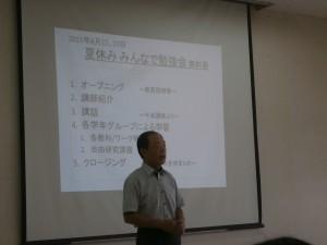 今泉先生による講話の様子